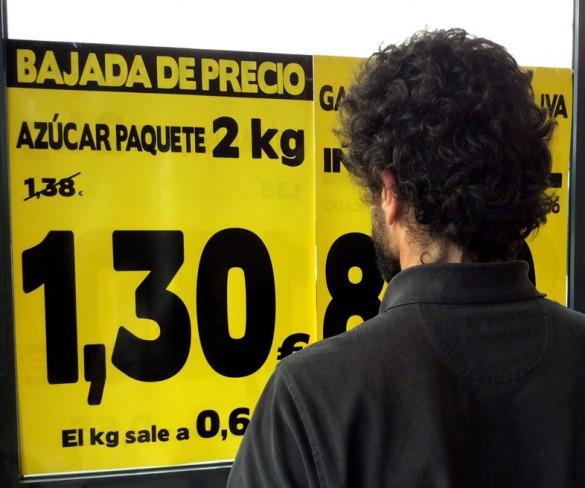 Los precios en la Región de Murcia suben nueve décimas en octubre