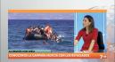 """""""Es desolador ver a personas con niños llegar en barco buscando asilo"""""""